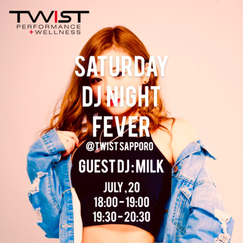 \ 🕺Saturday DJ Night Fever Vol.4🕺✨/