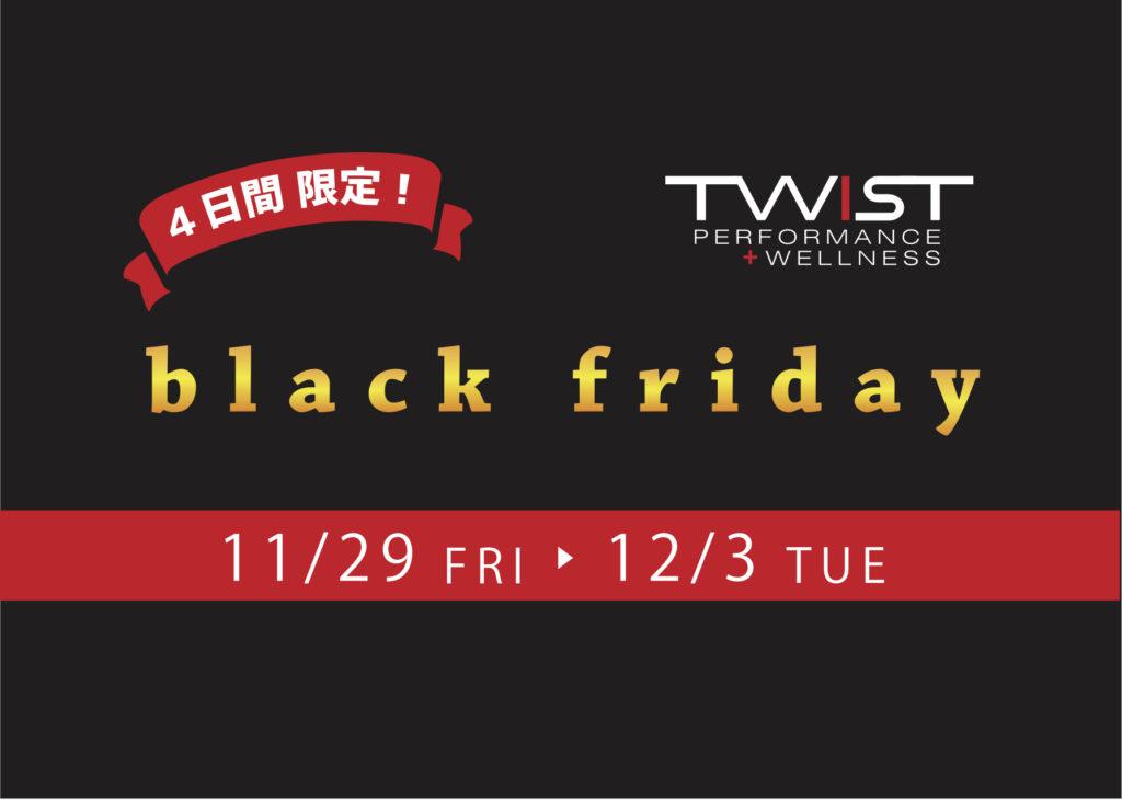 \ 2019 TWIST BLACK FRIDAY /