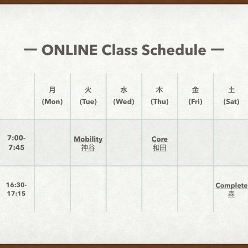 \ ONLINE Class 開始 /【ビジター参加方法はコチラ】